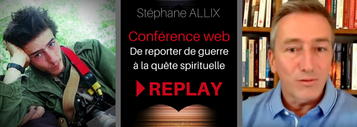 allix_confweb_replay